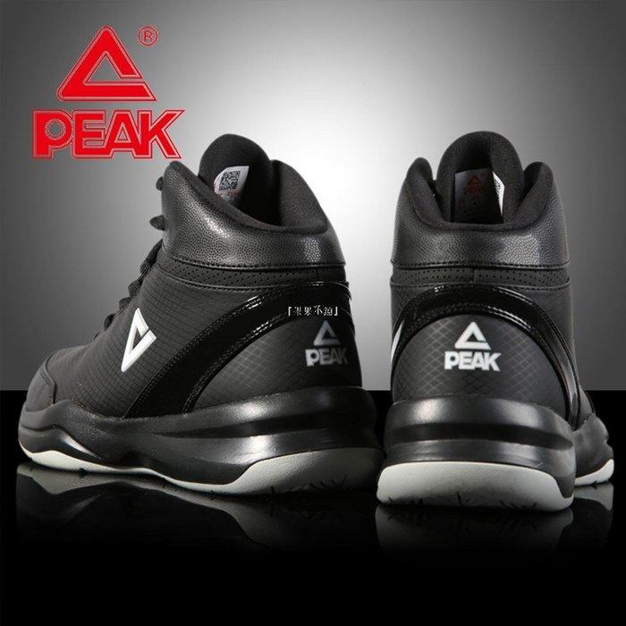 「錦衣堂」 匹克籃球鞋2020冬季實戰外場籃球鞋男正品低幫減震球鞋運動鞋男