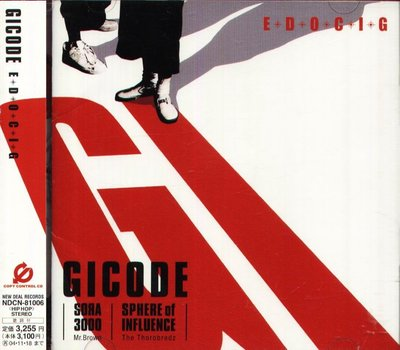 K - GICODE - E.D.O.C.I.G - 日版  CD+DVD+OBI EDOCIG Limited