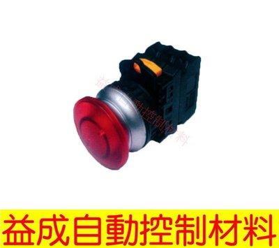 【益成自動控制材料行】TEND TT3 30φ大頭帶燈按鈕開關TT3IM