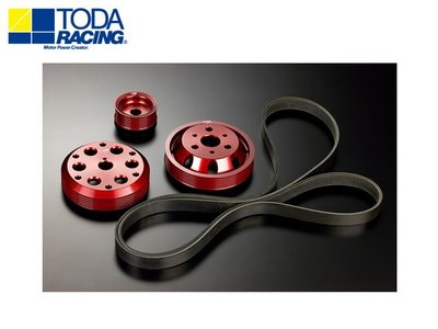 【Power Parts】TODA RACING 輕量化普利盤組 TOYOTA 86 / SUBARU BRZ