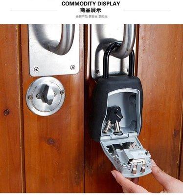 密碼掛鎖家用密碼掛鎖金屬免安裝掛鎖鑰匙盒收納盒保管盒【巴黎春天】