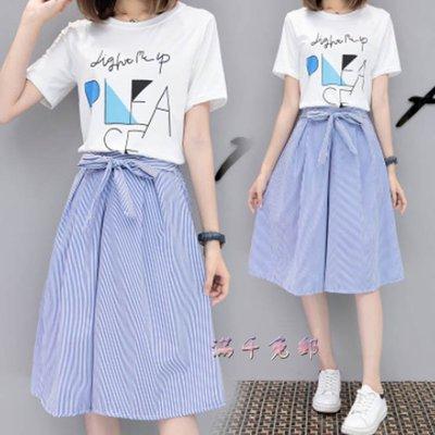 時尚佳人=連衣裙女夏季新款韓版時尚套裝短袖衣裙子學生姐妹閨蜜兩件套=兩件裝 、套裝、短袖褲裝、短袖裙套裝