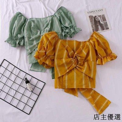 泡泡袖高腰條紋襯衫女夏新品 領短款后背綁帶蝴蝶結上衣