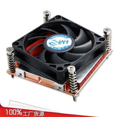 散熱器 風扇底座Sett intel 1U 1200 1150純銅itx電腦風扇超薄風冷服務器散熱器