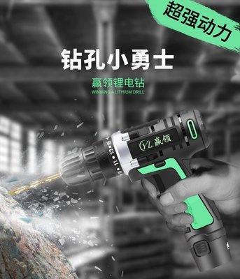 110V 德國充電式锂電無線電動手電鑽手槍鑽手鑽小電鑽螺絲刀家用12V