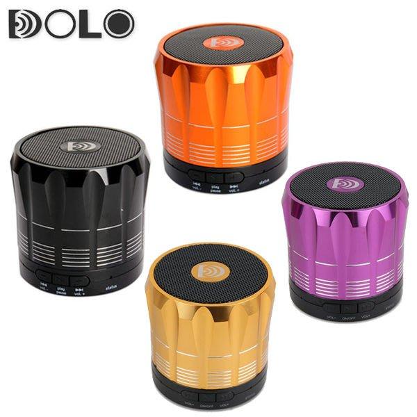免運費可刷卡多樂 DOLO 雷電系列  THUNDER 鋁合金藍牙無線 單體 揚聲器藍芽喇叭【板橋魔力】