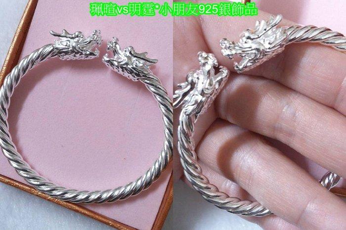 1個  純銀  大人 霸氣龍 純銀 手環 足銀 手環寬5M 重量8錢2分 下殺2000