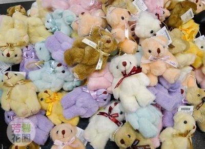 【☆芳馨花園☆】5吋正版泰迪熊吊飾版[S102918]~婚禮小物.送禮花束˙送客禮等.歡迎批