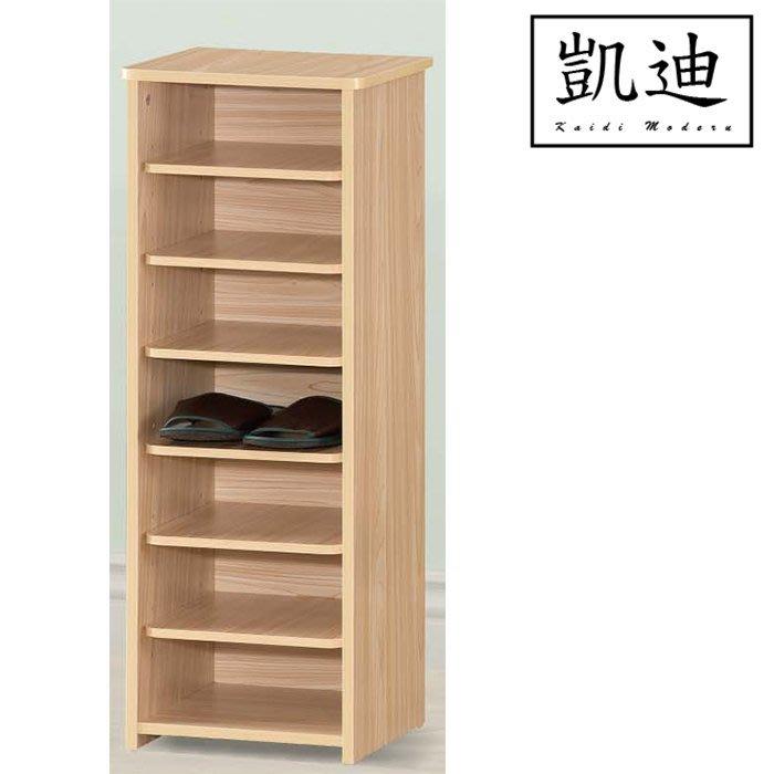 【凱迪家具】Q6 1.1尺雪松白鞋櫃/大雙北市區滿五千元免運費/可刷卡