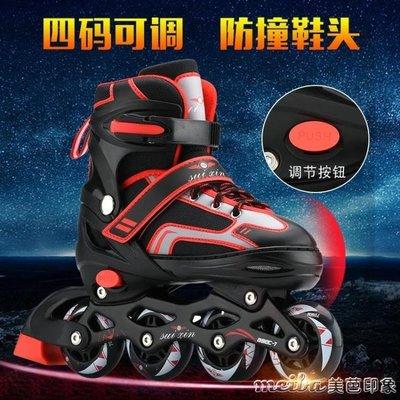 溜冰鞋成人成年旱冰鞋兒童旱冰鞋套裝男女直排輪滑鞋滑冰鞋初學者igo 全館免運