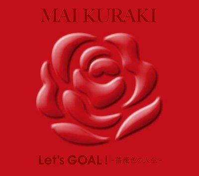 預(代)訂 8/14 航空版 Red 紅盤 倉木麻衣 20周年紀念 Let's GOAL!~薔薇色の人生~ CD 日版