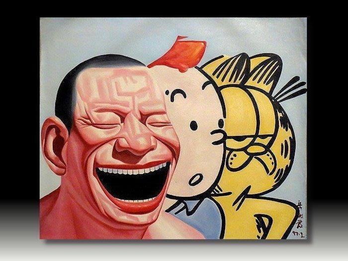 【 金王記拍寶網 】U778 九O年代當代亞洲藝術家 岳敏君款 手繪油畫一張 ~ 罕見 稀少 藝術無價~