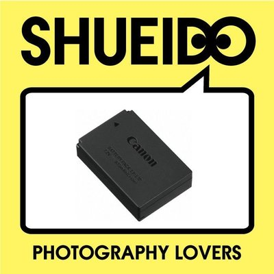 集英堂写真機【全國免運】【預購】CANON LP-E12 LPE12 原廠電池 原廠完整盒裝 EOS M 用 A