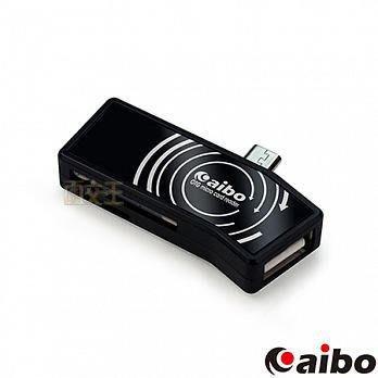 【鈞嵐】aibo OTG773 Micro USB OTG讀卡機 (USB A母+SD/TF讀卡)CARD-OTG773