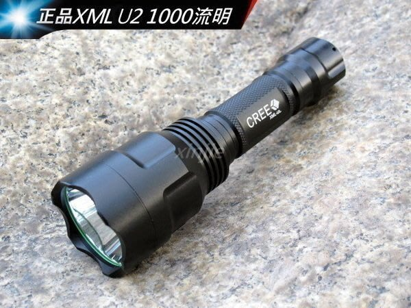 宇捷【A14套組】C8 CREE XML U2 黃光手電筒 強光手電筒 使用18650電池 LED Q5 R5 L2