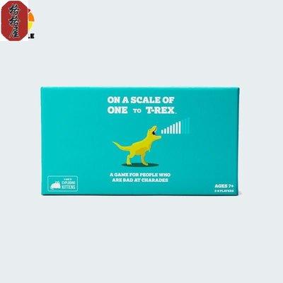 【格格屋】英文ON A SCALE OF ONE TO T-REX霸王龍桌遊卡牌聚會遊戲
