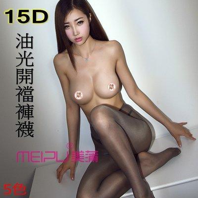 MIX style SHOP【S-396】柔滑感❤15D油光開襠彈性褲襪/清香柔順油亮絲襪~(5色)