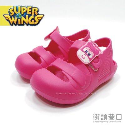 SUPER WINGS 超級飛俠 童鞋 涼鞋 防水 休閒鞋 KRS83843P 粉色 【街頭巷口 Street】