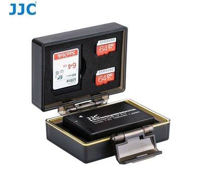 JJC BC-LPE17 多功能電池盒 適用 CANON LP-E17 電池 可以儲存1xSD 2xMSD card 盒邊防水圈設計