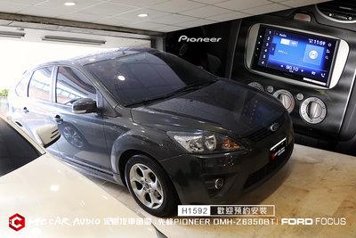 福特FORD FOCUS 主機升級 PIONEER DMH-Z6350BT 6.8吋 Wi-Fi/CAR H1592
