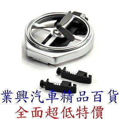 多功能小風扇出口風杯架-銀色(SD-1005-2)【業興汽車精品百貨】