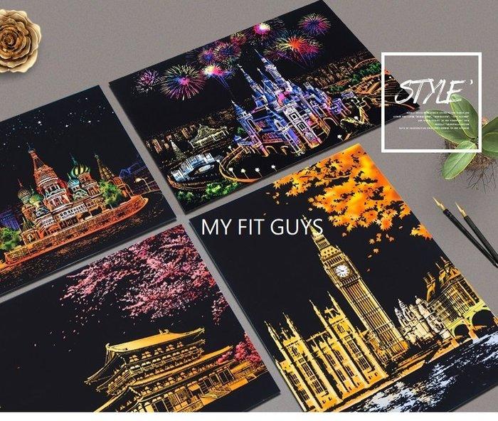 My fit guys 又回來了 手工DIY刮畫 療癒小物 禮物 創意 彩色景物 城市夜景 14款 預購