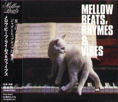 K - Mellow Beats Rhymes & Vibes - 日版 PreciseHero - NEW