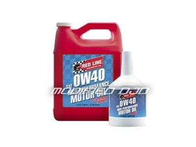 DJD 16 RE-H0475  RED LINE 0W-40 Motor Oil/ 紅線機油系列產品