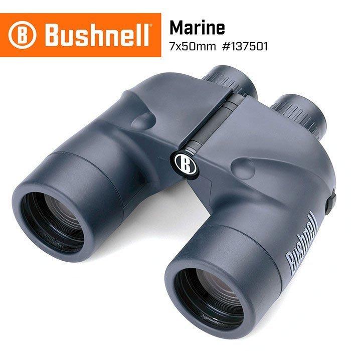 【美國 Bushnell 倍視能】Marine 7x50mm 大口徑雙筒望遠鏡 一般型 #137501 (公司貨)