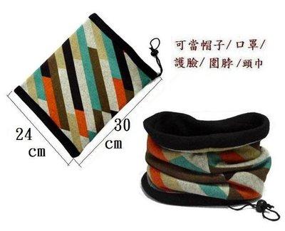 ☆魔術頭巾專賣店☆H042仿羊絨雙層保...