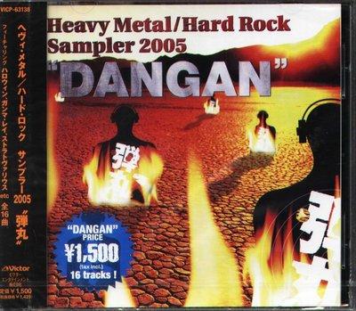 K - Heavy Metal/Hard Rock Sampler 2005  DANGAN - 日版 - NEW