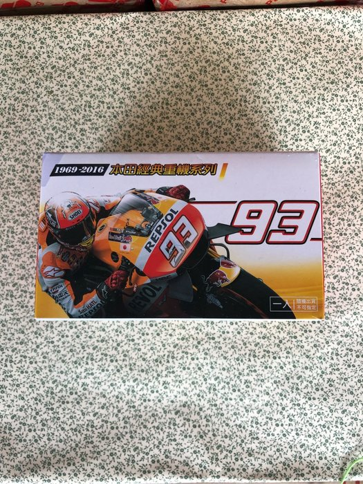 7-11 HONDA 本田經典重機系列模型車單選區5號