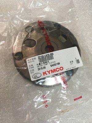 【JUST醬家】KYMCO 原廠 Many 魅力 VJR 100 110 125 LKC6 碗公 後離合器碗公