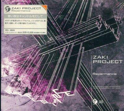 K - Zaki Project - Repentance - 日版 Digipak - NEW