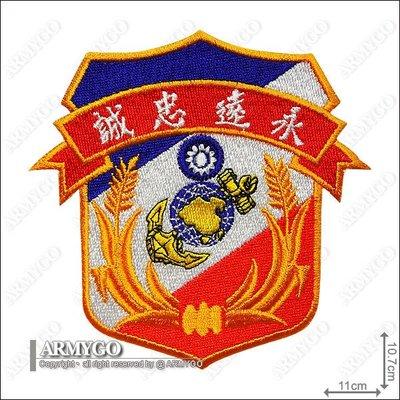【ARMYGO】海軍陸戰隊 永遠忠誠 部隊章