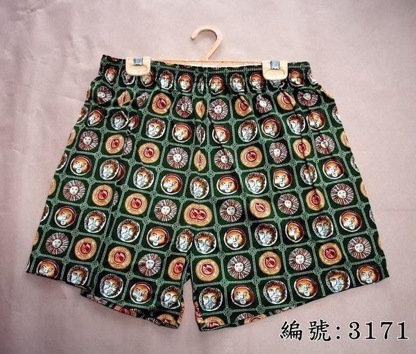 短褲台灣製紅螞蟻平口褲100% 絲光棉-編號 3171、3209