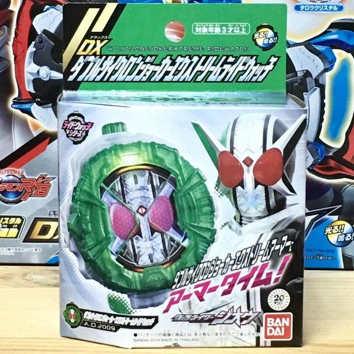 假面騎士 DX ダブルサイクロン 手錶 (BANDAI)