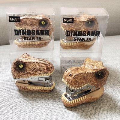 【月牙日系】現貨!!日本 Motif 恐龍 釘書機 超擬真造型 侏羅紀系列 暴龍 迅猛龍 兩款 訂書機