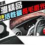 938嚴選 活性碳 避光墊 VOLVO S60 富豪 V60...
