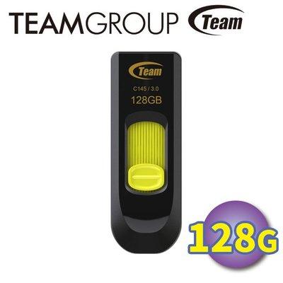 含稅附發票 終身保固 Team 十銓 C145 128GB USB3.0 USB 伸縮式 隨身碟 黃色款