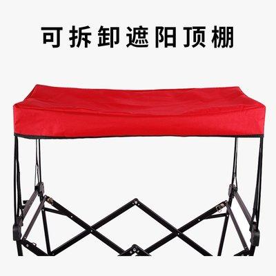 IUW戶外野營車遮陽篷雨罩蚊帳露營車購物車野營車配件頂棚