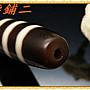 【柴鋪二館】西藏至純至真老天珠 三線天珠   至純老天珠(18-2B-2)(單品實拍)