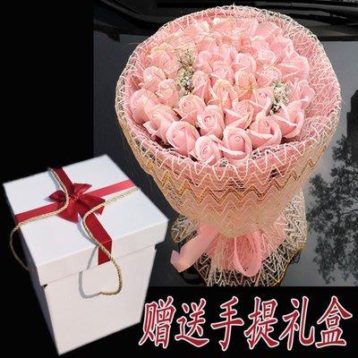 東大門平價鋪  可代寫賀卡可代寄送 情人節 禮品,,送女友.老婆.閨蜜生日禮物,七夕節創意實用33朵香皂玫瑰花束禮盒