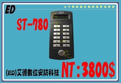 日懋 SOCA ST-780 連線型門禁 讀卡機 刷卡機 設定器