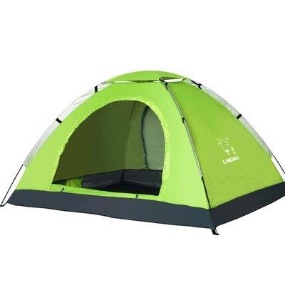 現貨/單人野外露營2人野營沙灘旅遊家庭套裝廠家161SP5RL/ 最低促銷價
