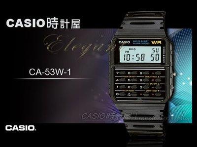 CASIO 時計屋 卡西歐手錶 DATA BANK CA-53W-1 多功能資料記憶 第二時間功能 保固 附發票