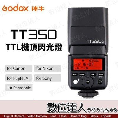 【數位達人】Godox 神牛 TT350 TTL機頂閃光燈 /  2.4G無線 TT350F TT350P 相機閃光燈 台北市