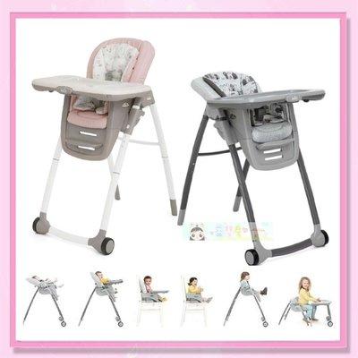 <益嬰房>奇哥 JOIE Multiply 6in1成長型多用途餐椅-灰/粉色