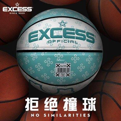 I.U.精品屋 正品EXCESS/愛可賽室內外耐磨7號標準大人專用吸汗PU藍球B18