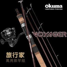 《屏東海豐》~優惠價~ OKUMA 旅行家 COMBO 攜型路亞竿 贈硬殼收納手提袋 並繼 振出
